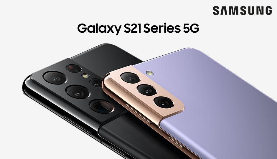 Новинка! Samsung Galaxy S21