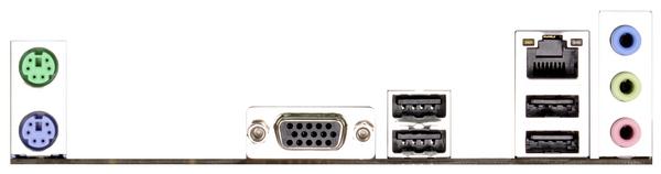 ASRock FM2A55M-VG3+ Realtek Audio Driver Download (2019)